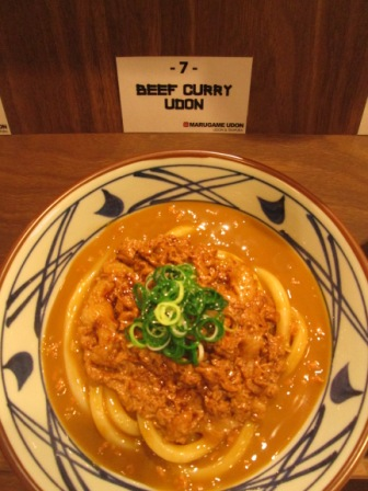 Beef Curry Udon Marugame Udon