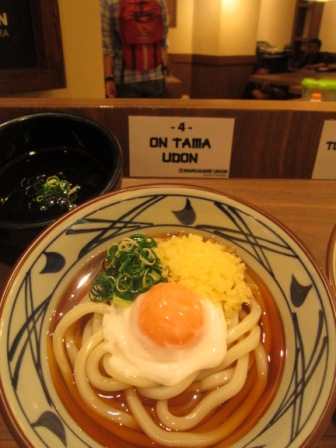 On Tama Udon Marugame Udon